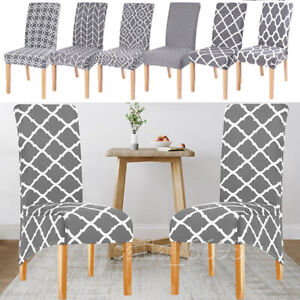 1-4X Dining Chair Seat Covers Spandex Slip Banquet Home Protective Stretch Cover