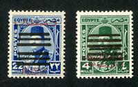 Egypt Stamps XF OG NH 2x King Farouk Errors 6 Bars
