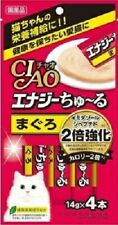 Ciao Churu energy Cat Treats wet food 4sticks pack - Sale -