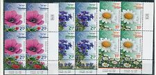 ISRAEL 2015 WINTER FLOWERS SET OF 3 STAMPS TAB BLOCKS MNH