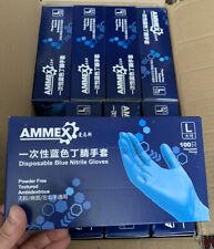 Medical Grade Latex Disposable Gloves - UK Stock (100 Gloves)