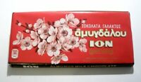 ON Greek Traditional Chocolate with Almonds - 5 Bars X 100g