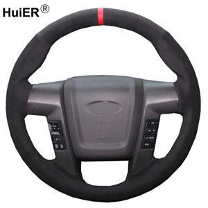 DIY Suede Car Steering Wheel Cover For Ford F-150 F150 SVT Raptor 2010 - 2014