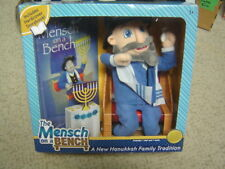 Mensch On A Bench Plush Doll And Hardcover Book   Brand New in Box