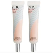 DHC Velvet Skin Coat 0.52 oz, 2-pack, For All Skin Tones Absorbs Excess Oils NEW