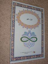 Mushaf Para 30 Amma Qaida Baghdadi Tajweed Quran Rules Muslim Kidz Duaa Islam