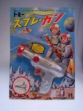 "GSR ROBOT ""spray gun"", Tomy japón, 19cm, like New on Nice original cart!"