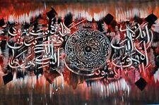 Oil On Canvas Individual Islamic Calligraphy - Aayatal Kursi - SNF30600023