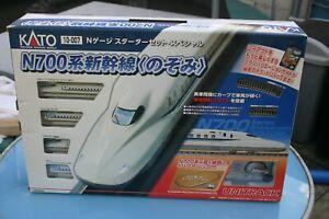 KATO Unitrack 20-873 N7000 Track Starter Set Shinkansen Mint in Box