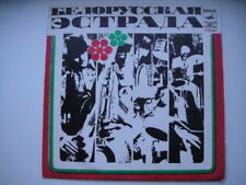 PESNIARY PESNYARY 'Oleyasa' PROG FOLK Belarus LP