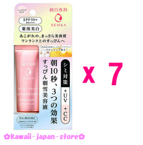 SHISEIDO Junpaku Senka White Beauty Serum in CC Whitening Sun Screen 40g x 7 lot