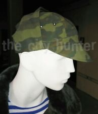 "Military cap of the Russian army of the 2000s ""Flora"". Original, new."