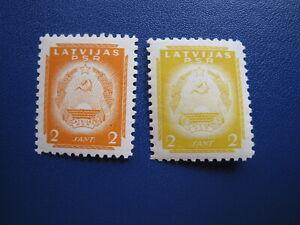 Latvia Unused stamp  MNH OG Variety