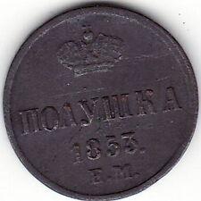 RUSSIA COPPER 1853 POLUSHKA EM XF