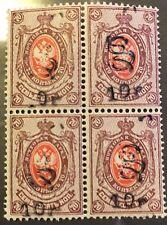 1919, Armenia, 152b, MNH, Block of 4