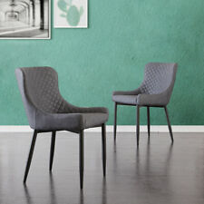 More details for 2x luxury dining chair pu faux leather metal legs grey restaurant kitchen chairs