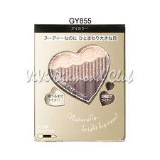 Shiseido INTEGRATE Nudi Glade Eyes Eyeshadow Palette 3.3g ***GY855***