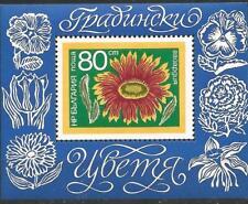 BULGARIA Scott# 2190 HB Flores 1974