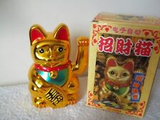 Lucky Golden Chinese Money Cat Beckons Good Fortune New & Boxed