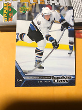 ALEXANDER OVECHKIN ROOKIE UPPER DECK CARD..MINT 2005-06.