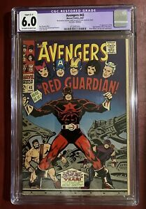 Avengers #43 (1967) CGC 6.0 1st Appearance of Red Guardian