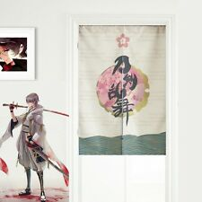 Cool Online Game Touken Ranbu Bedroom Door Curtain Home Decor Curtain 85x120cm