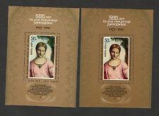 SOVIET UNION-RUSSIA-TWO MNH** BLOCK-COLOR ERROR-ART-1977.