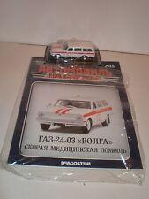 "1/43 GAZ-21-03 ""VOLGA"" ambulance / 1970's VEHICLES IN SERVICE #15"