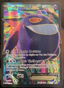 ECTOPLASMA EX FULL ART - 114/119 - Vigueur Spectrale - Carte Pokémon Neuve - FR