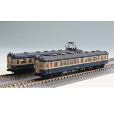 Kato 10-1445 Electric Train Type KUMOHA 53007 KUHA 68400 Iida Line 2 Cars Set -N