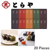TORAYA Japanese Confectionery WAGASHI Sweet Azuki-bean Jelly YOKAN (20pc) 091807