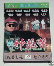 "Stephen Chow ""Royal Tramp 2"" Brigitte Lin Ching-Hsia HK 1992 Comedy NEW DVD"