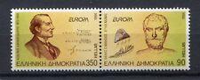 s2461) GREECE 1994 MNH** Nuovi** Europa, discoveries 2v