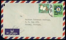 Mayfairstamps MALAYSIA COMMERCIAL 1974 COVER WITH BUTTERFLY STAMP wwh36013