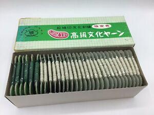 Japanese Bunka Embroidery Thread 31 Cards Matsuhato Green  Lot NEW