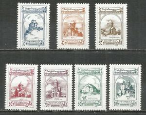 Georgia 1993 set, mint stamps MNH(**)