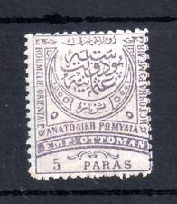More details for turkey 1884 5 paras (5p) violet mint lhm scarce sc#66 ws11235