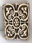Sid Dickens Memory Block Indian Lace Tile No: T54 Released 2000 Retired 2007