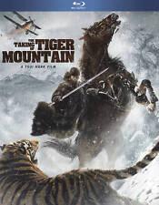 The Taking of Tiger Mountain [Blu ray Hong Kong RARE Kung Fu Martial Arts -B19