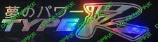 HONDA CIVIC THE POWER OF DREAMS JAP TEXT TYPE R RISING SUN EP3 STICKER