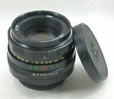 Helios-44M 58mm F2 Manual Focus Standard Lens M42 Fit No 7814475