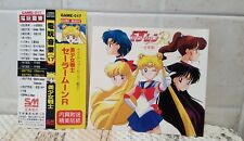 Sailormoon R - Original Soundtrack - Japan edition - 1994 - CD - Like new