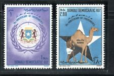 SOMALIA AFRICA   STAMPS MNH  LOT  RS56305