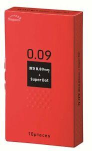 SAGAMI Condoms 0.09mm SUPER DOT Thick Latex Condom 10pcs From Japan