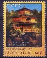 Dominica 2000 MNH, Temple of Golden Pavilion, Buddhist temple in Japan, Architec