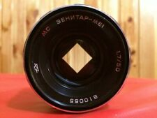 Bokeh monster Zenitar-ME1 50 f/1,7 Leica Summicron Copy Square Apertur Zenit-18