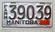 1951 (on 1950 base) Manitoba Farm License Plate 39039 (Repaint)