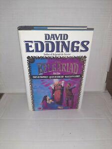 The Belgariad, Vol. 1 Hardcover 1st David Eddings