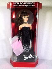NIB BARBIE DOLL 1994 SOLO IN THE SPOTLIGHT REPRODUCTION BRUNETTE