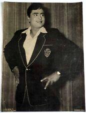 Rare Bollywood Actor Poster - Rajendra Kumar - 12 inch X 16 inch